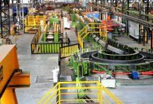 Robor Mill