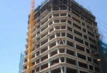 Photo of Cost of building Hazina Towers reduces by Sh2.8 billion